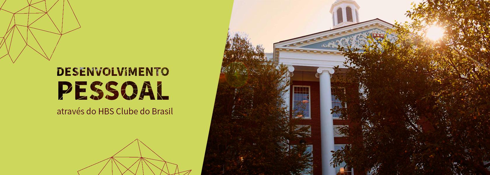 Desenvolvimento Pessoal através do HBS Clube do Brasil